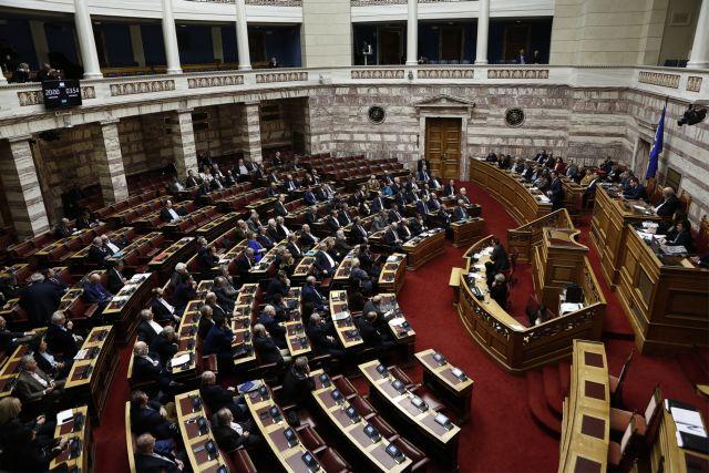 Νέες απειλητικές προειδοποιήσεις προς βουλευτές για «ξεπούλημα της εθνικής κυριαρχίας» | tovima.gr