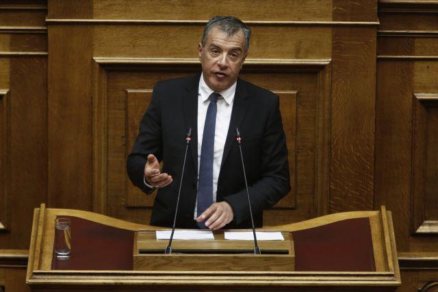 Θεοδωράκης: Να παλέψουμε για δικαιότερη κατανομή πλούτου και ευκαιριών | tovima.gr