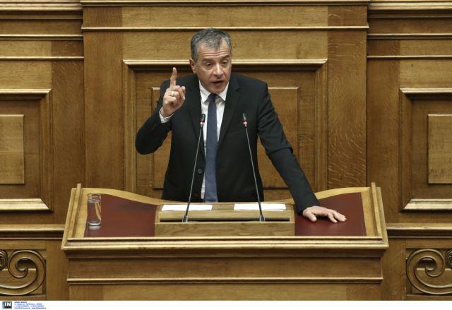 Θεοδωράκης: Ούτε ρεζέρβα είμαι, ούτε μπαίνω στην κυβέρνηση   tovima.gr