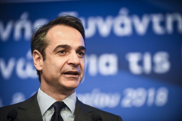 Μητσοτάκης: «Η κυβέρνηση έταζε και υποσχόταν κάθαρση» | tovima.gr
