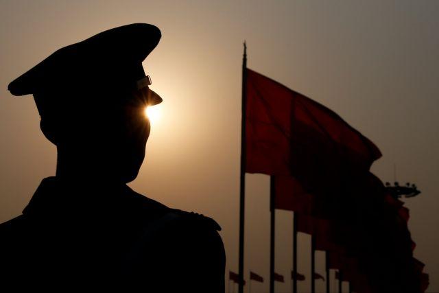 Η Κίνα αγόρασε έπαυλη εμπόρου ναρκωτικών στη Μπογκοτά | tovima.gr