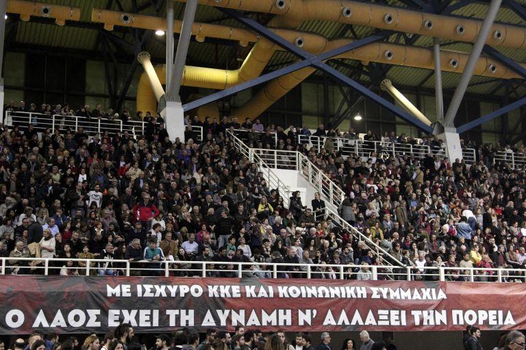 KKE: Στην Πορτογαλία που «ζήλεψε» ο Τσίπρας τα αντιλαϊκά μέτρα παραμένουν | tovima.gr