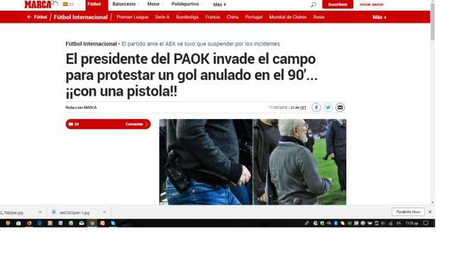 Διεθνής διασυρμός: Τα όπλα της Τούμπας πρωτοσέλιδο σε ξένα ΜΜΕ | tovima.gr