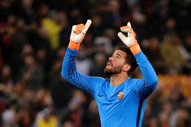 Εντονο ενδιαφέρον της Ρεάλ Μαδρίτης για τον Άλισον | tovima.gr