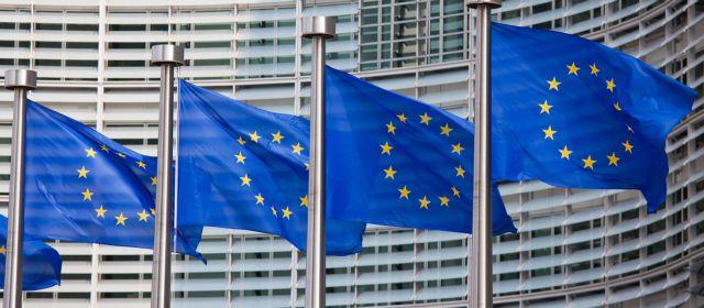 Ελεγκτικό Συνέδριο: Επικρίνει την προενταξιακή βοήθεια της ΕΕ προς την Τουρκία | tovima.gr