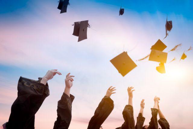 Το… fund των πανεπιστημίων | tovima.gr