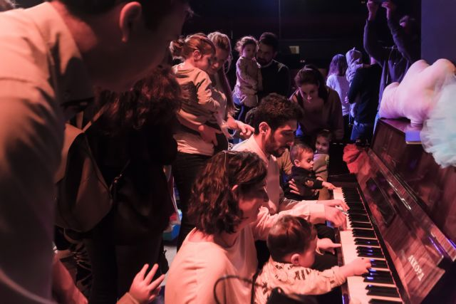 Κλασική μουσική για μικρούς «τρομοκράτες» | tovima.gr