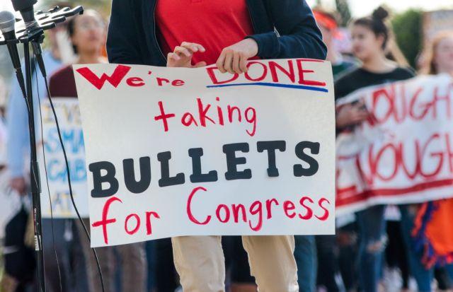 ΗΠΑ: Ζητούν ένοπλους φρουρούς στα σχολεία οι πολίτες | tovima.gr