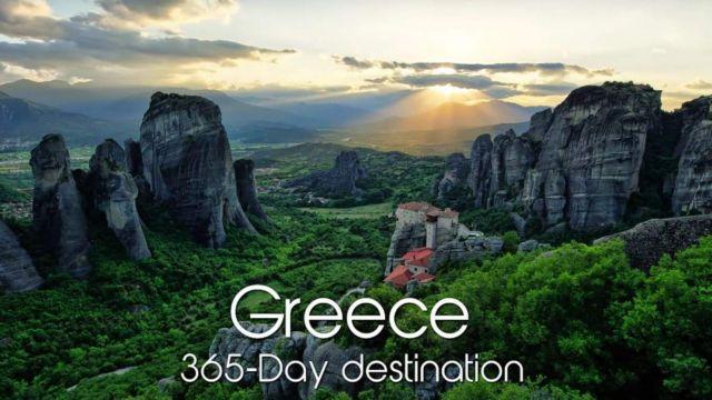 Τρίτη διάκριση για την ταινία «Greece A 365-Day Destination» | tovima.gr