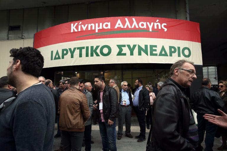 Η πρόταση του Κινήματος Αλλαγής για τον εκλογικό νόμο | tovima.gr