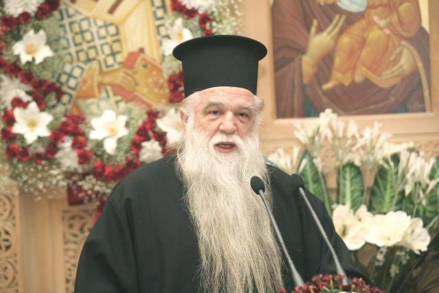 Ο Αμβρόσιος, η δίκη και τα μηνύματα στην κοινωνία | tovima.gr