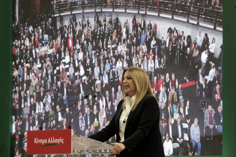 Κίνημα Αλλαγής: O ανένδοτος της Γεννηματά, οι μετεκλογικές συμμαχίες, η μάχη Μητσοτάκη – Δραγασάκη και τα πηγαδάκια των συνέδρων | tovima.gr