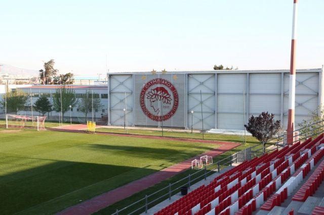 Ολυμπιακός : Ξενάγηση στο υπερσύγχρονο Αθλητικό Κέντρο των Eρυθρόλευκων | tovima.gr