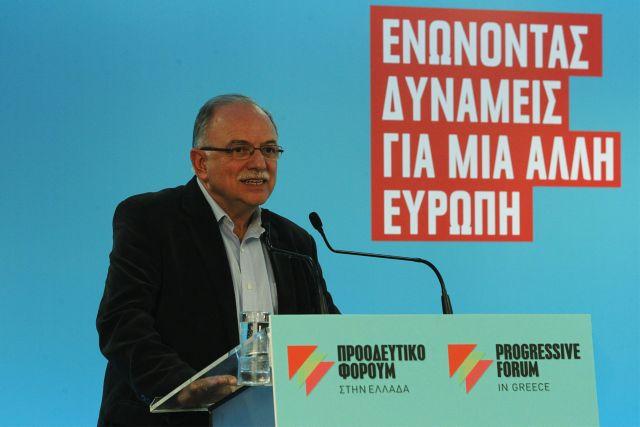 Παπαδημούλης: Στρατηγική επιλογή, η διαμόρφωση ευρύτερης προοδευτικής συμμαχίας | tovima.gr