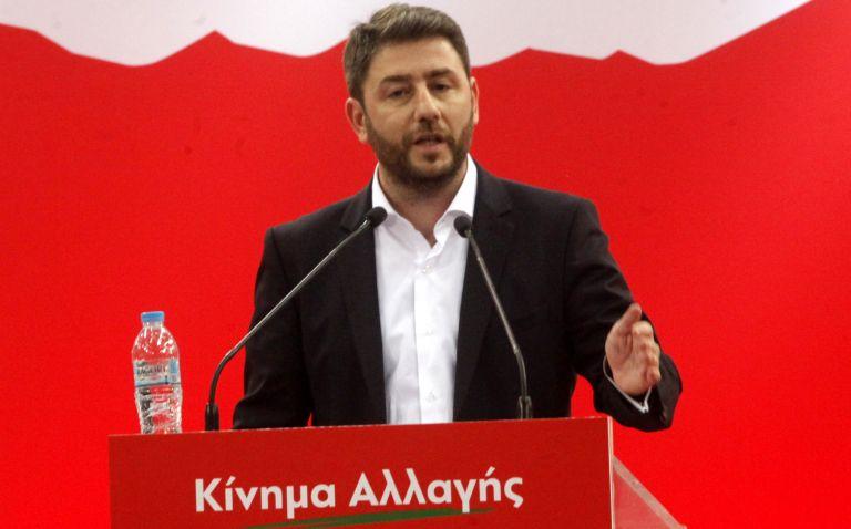 Ν. Ανδρουλάκης: Οι πρόωρες εκλογές στην Τουρκία επιταχύνουν τις εξελίξεις στις ευρωτουρκικές σχέσεις   tovima.gr