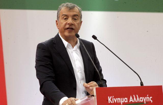 Θεοδωράκης: Ο εθνικισμός του Ερντογάν οφείλεται σε εσωτερικές ανάγκες | tovima.gr