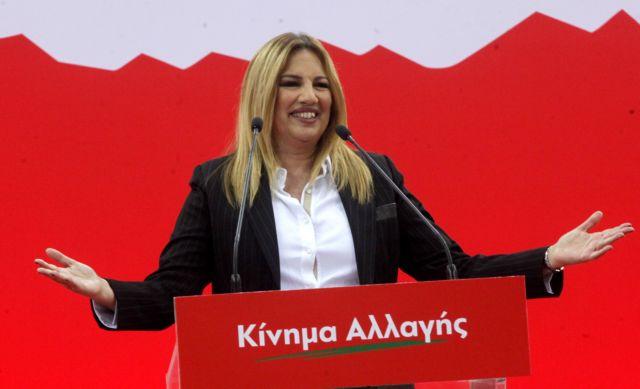 Γενικό προσκλητήριο για μια ισχυρή Κεντροαριστερά από τον Φ. Γεννηματά | tovima.gr