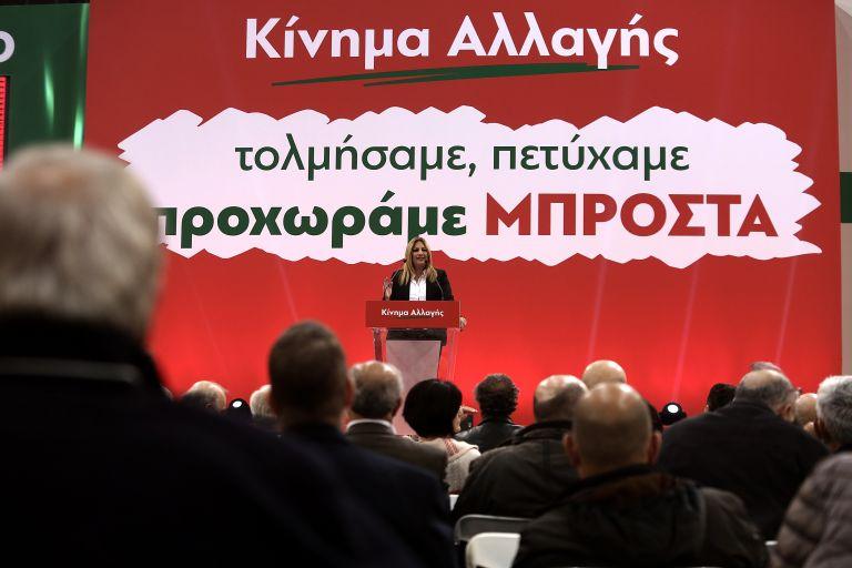 Κίνημα Αλλαγής: Τρέχουν να στήσουν το νέο κόμμα σε όλη την Ελλάδα | tovima.gr