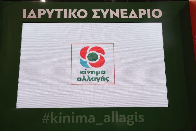 Με πρόταση εκλογικού νόμου την Πέμπτη στον Σκουρλέτη το Κίνημα Αλλαγής | tovima.gr