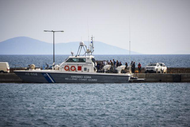 Αγαθονήσι: Άκαρπες οι έρευνες για τους τρεις αγνοούμενους   tovima.gr