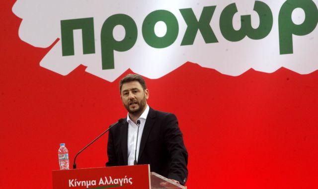 """Νίκος Ανδρουλάκης: «Το """"και μαζί και χώρια"""" ήταν λάθος και οδήγησε σε αδιέξοδο»   tovima.gr"""