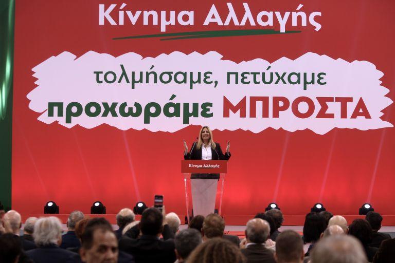 Αποκλιμακώνεται η ένταση στο Κίνημα Αλλαγής | tovima.gr