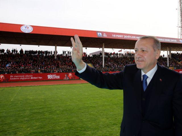 Ερντογάν προς ΗΠΑ: «Πρέπει να μας σέβεστε»   tovima.gr