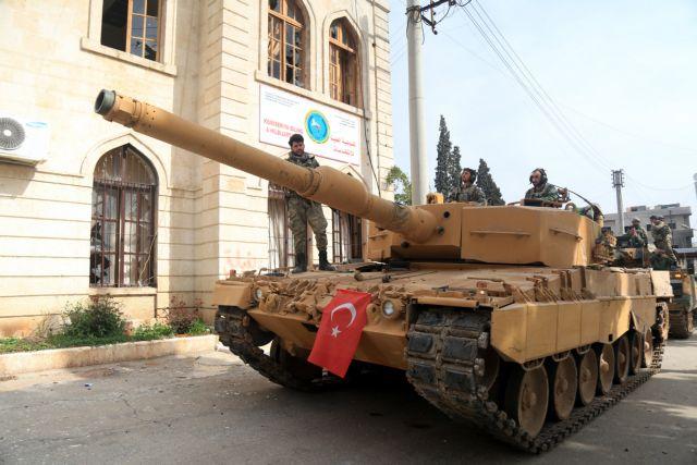 Συρία: Η κυβέρνηση ζητά την απόσυρση των τούρκικών δυνάμεων στο Αφρίν | tovima.gr