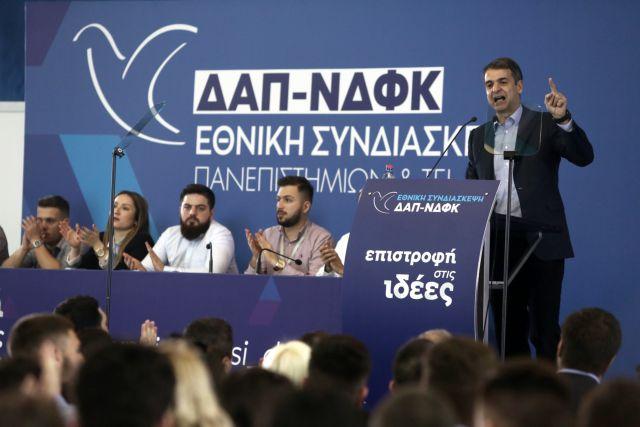 Μητσοτάκης: Γερά να φύγει η χειρότερη κυβέρνηση που γνώρισε ο τόπος | tovima.gr