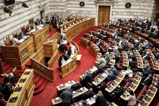Περικοπή βουλευτικής αποζημίωσης σε Μιχαλολιάκο, Κασιδιάρη και Ηλιόπουλο | tovima.gr