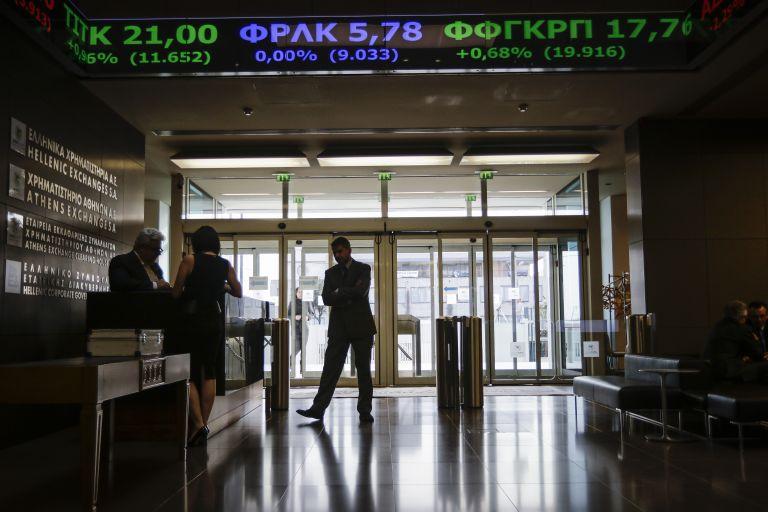 Η Τουρκία ρίχνει το Χρηματιστήριο Αθηνών την Παρασκευή | tovima.gr
