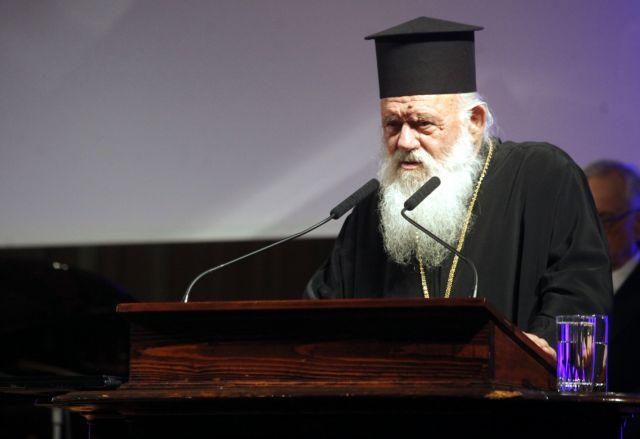 Ιερώνυμος: Εκκλησία και Πολιτεία θα συνεχίσουν την συνεργασία τους | tovima.gr