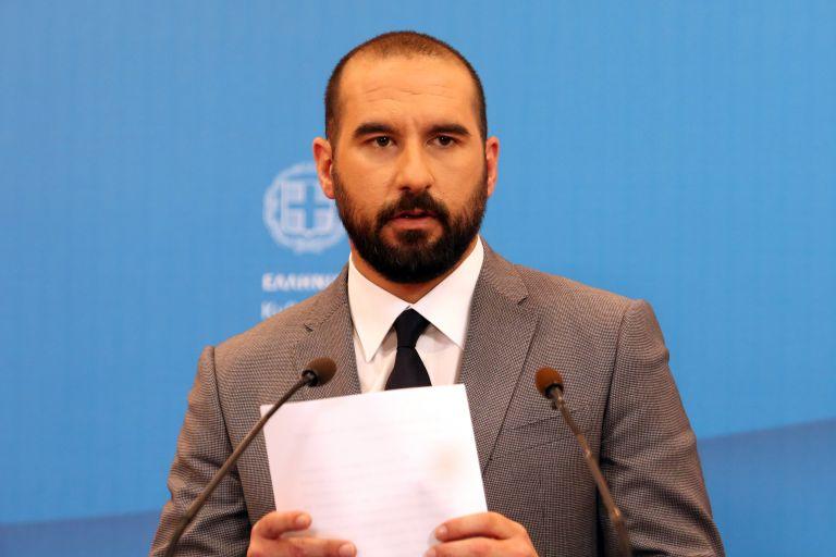 Τζανακόπουλος: Δεν υπάρχει συμφωνία για πΓΔΜ | tovima.gr