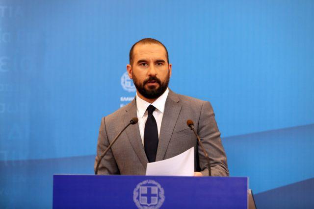 Τζανακόπουλος: Η πρόταση για τους «180» θα συζητηθεί όταν έρθει η ώρα | tovima.gr