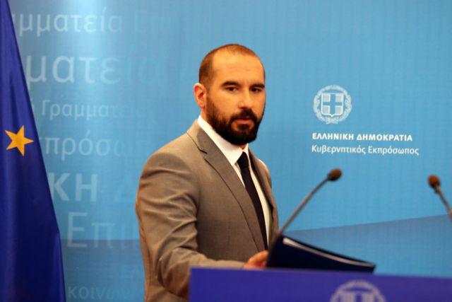 Τζανακόπουλος: Μη βιάζεται η ΝΔ, θα χάσει στην ώρα της | tovima.gr