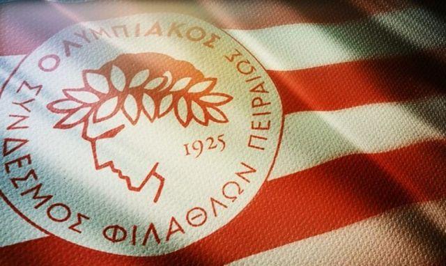 Ερασιτέχνης Ολυμπιακός: Τιμωρηθήκαμε για επεισόδια στο δρόμο   tovima.gr