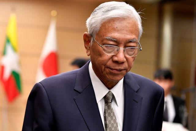 Παραιτήθηκε αιφνιδιαστικά ο πρόεδρος της Μιανμάρ | tovima.gr