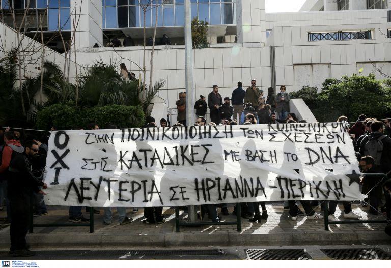 Στις 10 Μαΐου θα συνεχιστεί η δίκη για την Ηριάννα | tovima.gr