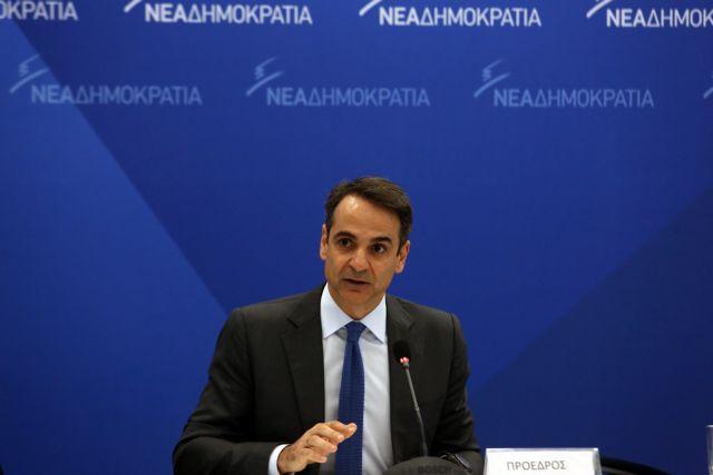 ΝΔ: Ο Ζάεφ διαψεύδει κάθε μέρα τον Τσίπρα για τη συμφωνία των Πρεσπών | tovima.gr