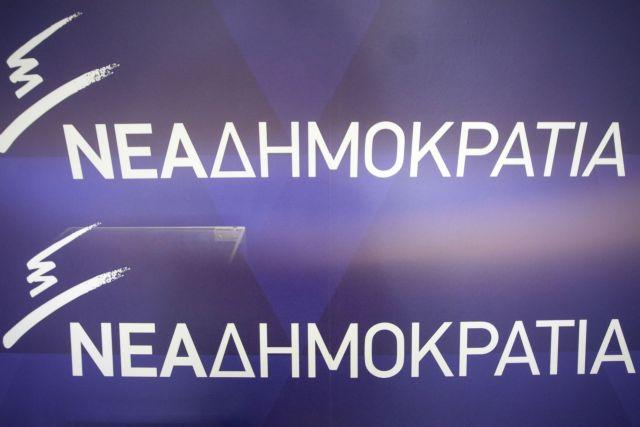 ΝΔ : Μάταια προσπαθούν να διαψεύσουν τα sms του Μαξίμου | tovima.gr
