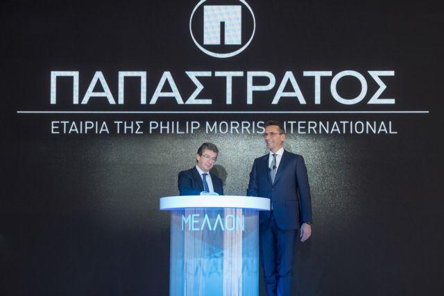 Παπαστράτος: Εγκαινιάστηκαν οι νέες εγκαταστάσεις από τις επενδύσεις 300 εκ. ευρώ | tovima.gr