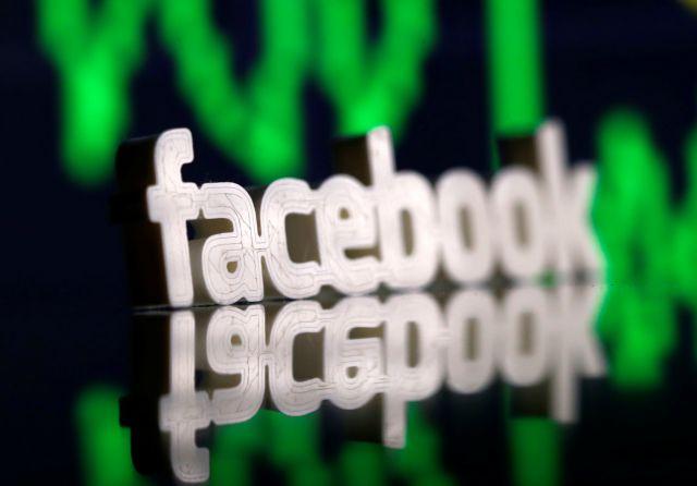 Νέα συγγνώμη από το Facebook για την υπεξαίρεση προσωπικών δεδομένων   tovima.gr
