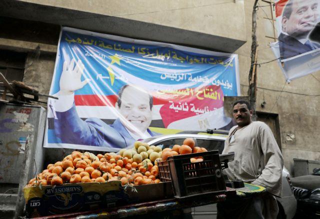 Εκλογές για… έναν στην Αίγυπτο | tovima.gr