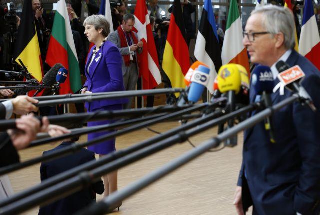 Η ατζέντα της δεύτερας μέρας στη Σύνοδο Κορυφής των Βρυξελλών   tovima.gr