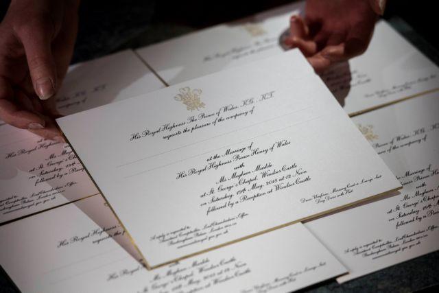 Προσκλήσεις σε 600 για τον γάμο του πρίγκιπα Χάρι | tovima.gr