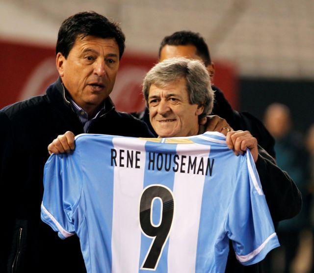 Πέθανε ο παλαίμαχος ποδοσφαιριστής Ρενέ Χούσεμαν | tovima.gr