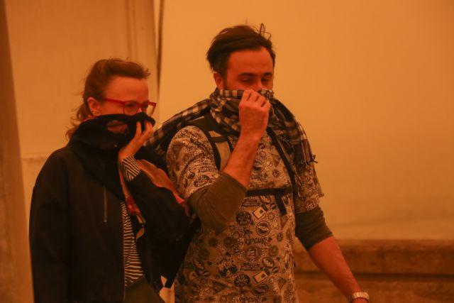 Πότε θα αρχίσει να εξασθενεί το φαινόμενο της αφρικανικής σκόνης | tovima.gr