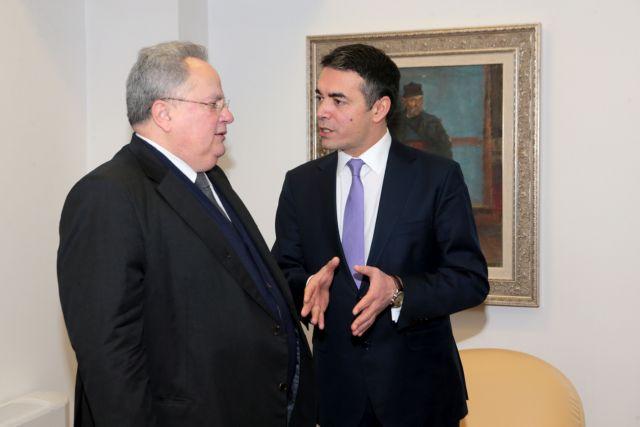 Ντιμιτρόφ: Αποδεχτείτε ότι είμαστε «Μακεδόνες» | tovima.gr