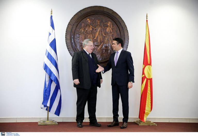 Nimetz mediates Greece, FYROM settlement talks in Vienna | tovima.gr