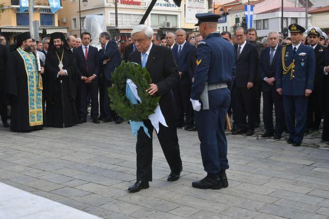 Παυλόπουλος: Η Συνθήκη της Λωζάννης δεν έχει «γκρίζες ζώνες» | tovima.gr